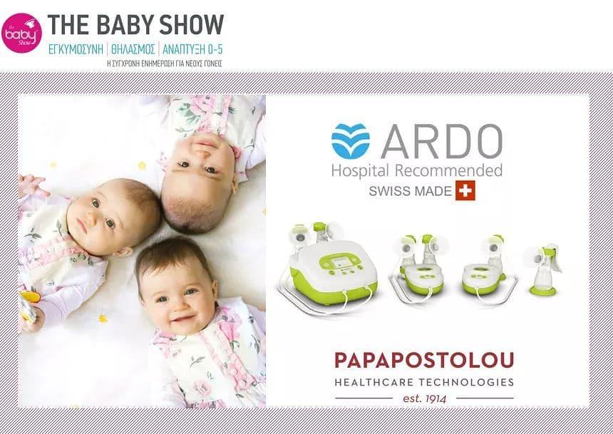 ΠΑΠΑΠΟΣΤΟΛΟΥ,ARDO, πιστοποιημένα θήλαστρα νοσοκομειακής & οικιακής χρήσης, νοσοκομειακά θήλαστρα, οικειακά θήλαστρα, θήλαστρο, μητρικός θηλασμός, baby show