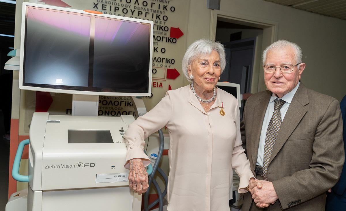 Υπερσύγχρονο ακτινοσκοπικό σύστημα C-ARM ZIEHM VISION RFD, δωρεά της Αλίκης Περρωτή-Κωνσταντοπούλου, στο Κωνσταντοπούλειο, ΠΑΠΑΠΟΣΤΟΛΟΥ